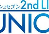 7/6(土)・7(日)『アイドリッシュセブン 2nd LIVE「REUNION」ライブビューイング』@伏見ミリオン座