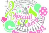 9/3(火)・4(水)THE IDOLM@STER CINDERELLA GIRLS 7thLIVE TOUR Special 3chord♪ Comical Pops!  ライブビューイング@伏見ミリオン座