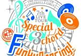 11月9日(土)・10日(日)THE IDOLM@STER CINDERELLA GIRLS 7thLIVE TOUR Special 3chord♪ Funky Dancing! ライブビューイング