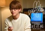 10/11(金)~『劇場版SOARA LET IT BE – 君が君らしくあるように – 』来場者全員プレゼント決定!