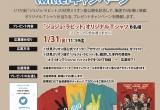 『ジョジョ・ラビット』×伏見ミリオン座twitterキャンペーン開催!