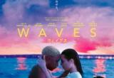 【中止のご案内】4/20(月)『WAVES ウェイブス』第5回ダイノジ大谷ノブ彦 映画会@伏見ミリオン座 開催