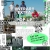 """9/25(金)-開催"""" ストリートカルチャーショップ""""期間限定オープン@伏見ミリオン座"""